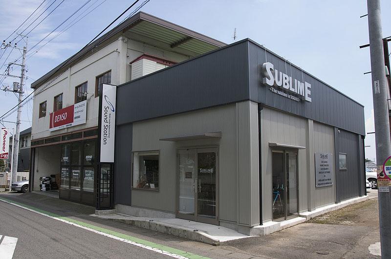 SUBLIME店舗写真